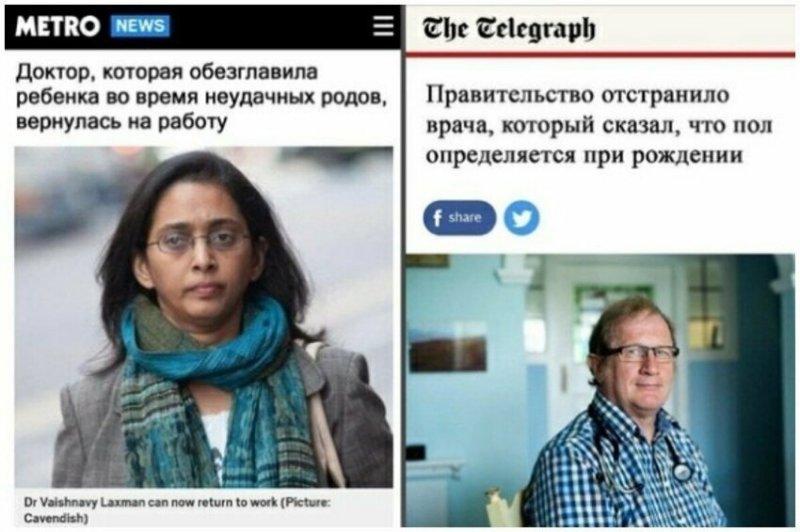 Новостные заголовки, граничащие с маразмом