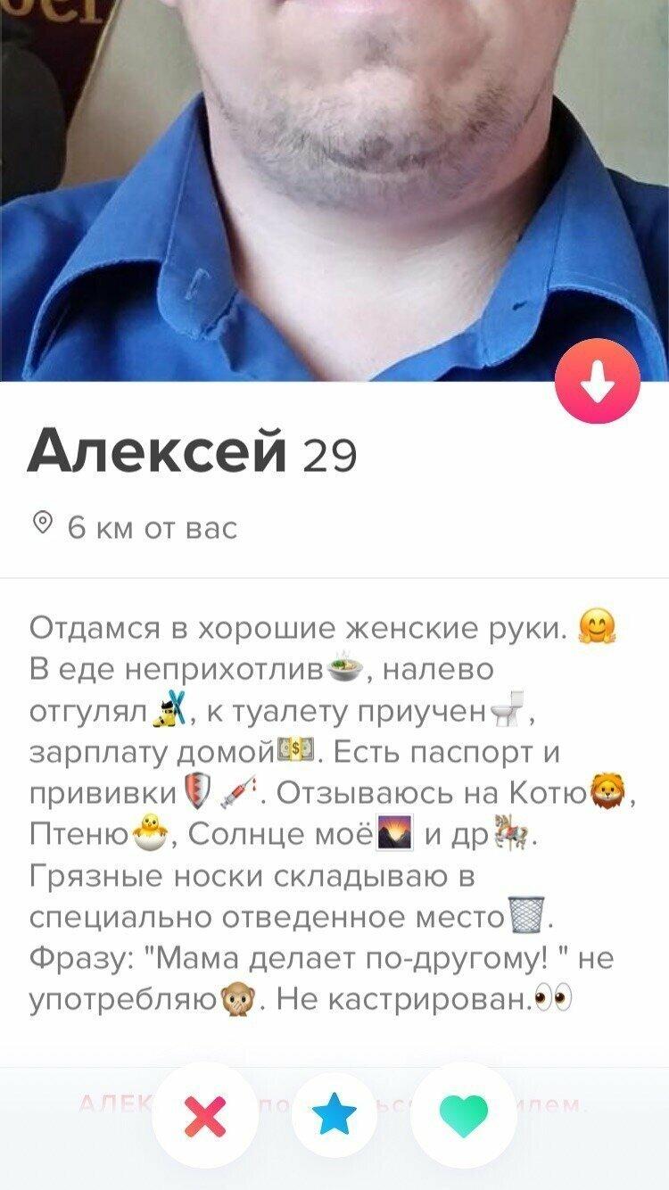 Алексей, кажется, готов к семейной жизни