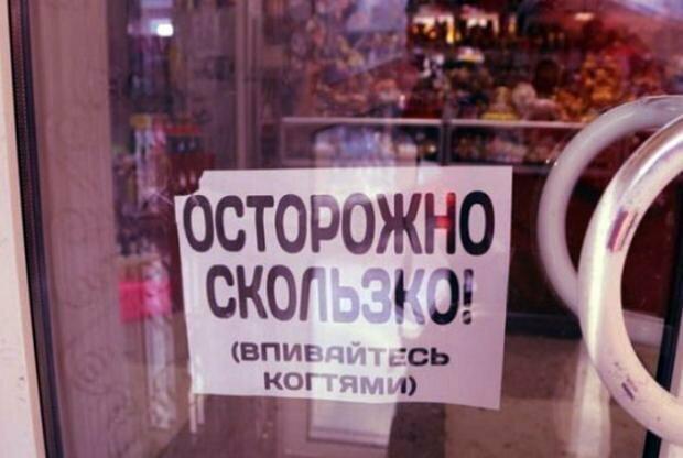 После педикюра и маникюра в магазин войти не удастся