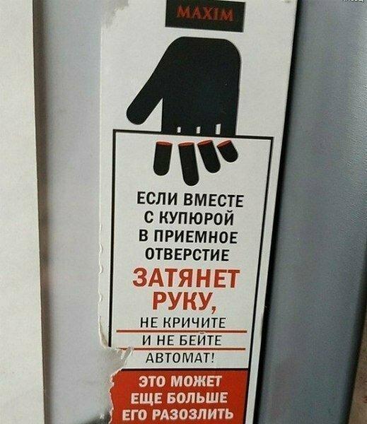 Получается, надо просто смириться и жить без пальцев?