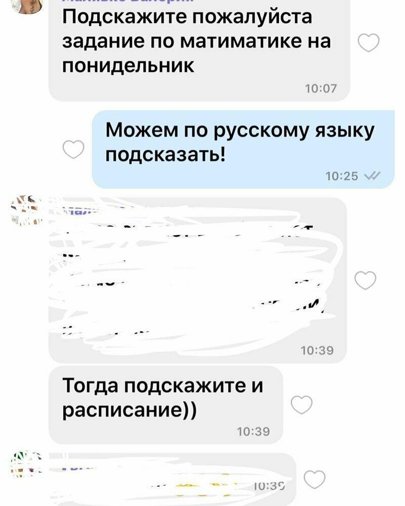 Когда ты семь пядей во лбу, но по-русски писать так и не научился