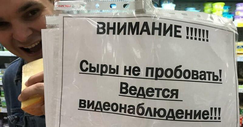 Просто в супермаркетах есть дегустаторы продуктов