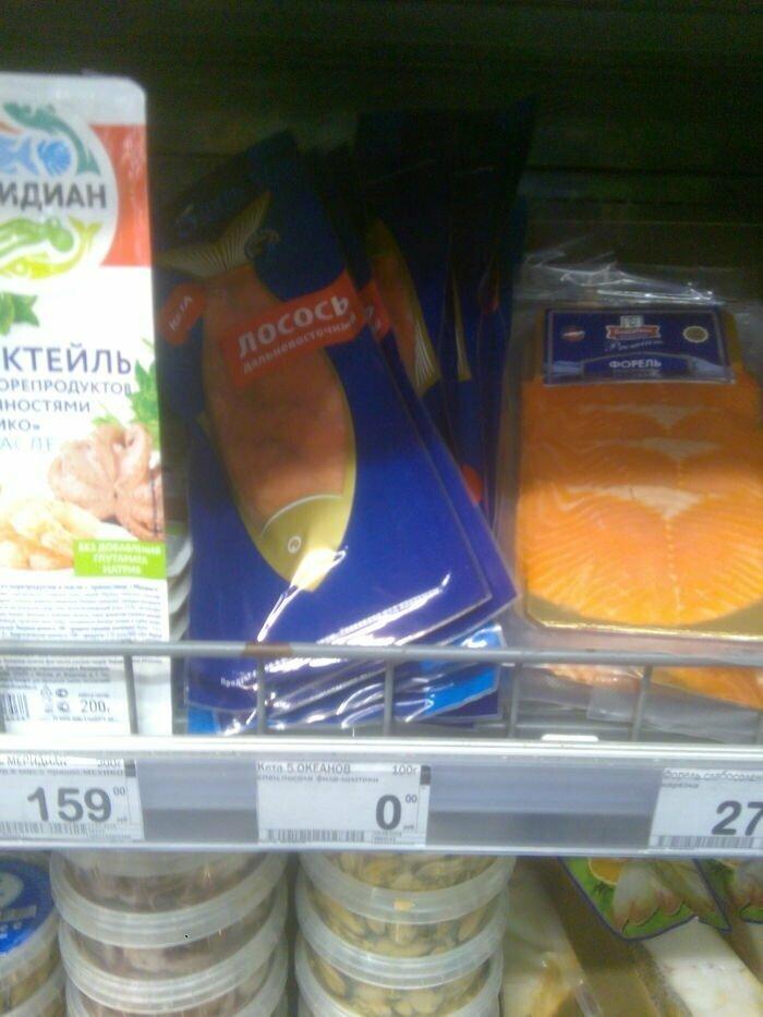 Своеобразные ценники с бескрайних просторов супермаркетов