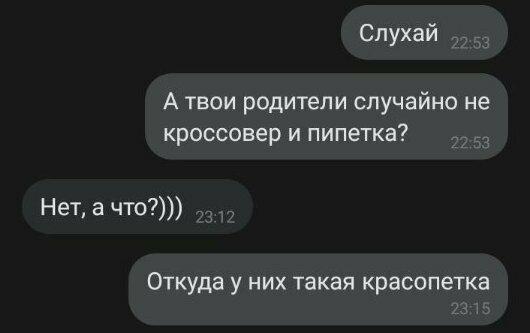 """""""Мастерские"""" подкаты от бывалых сердцеедов"""