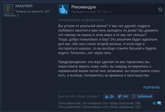 Eve Online steam, игра, игры, отзывы, отзывы об играх, подборка, стим