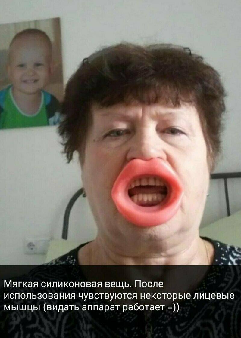 И бабуля туда же - за молодостью aliexpress, маразмы, отзывы, отзывы aliexpress, прикол, смешно, фото, юмор