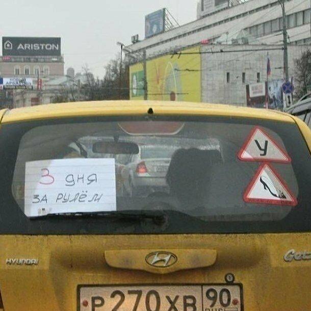 Сама боится автомобильные приколы, автоюмор, надпись на авто, наклейка на авто, фото