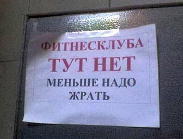 Старый проверенный способ возмущение, надпись, объявление, правила, прикол, россия, туалет, юмор