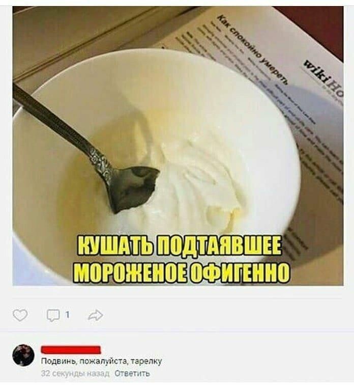 Комментарии из соцсетей от неисправимых юмористов