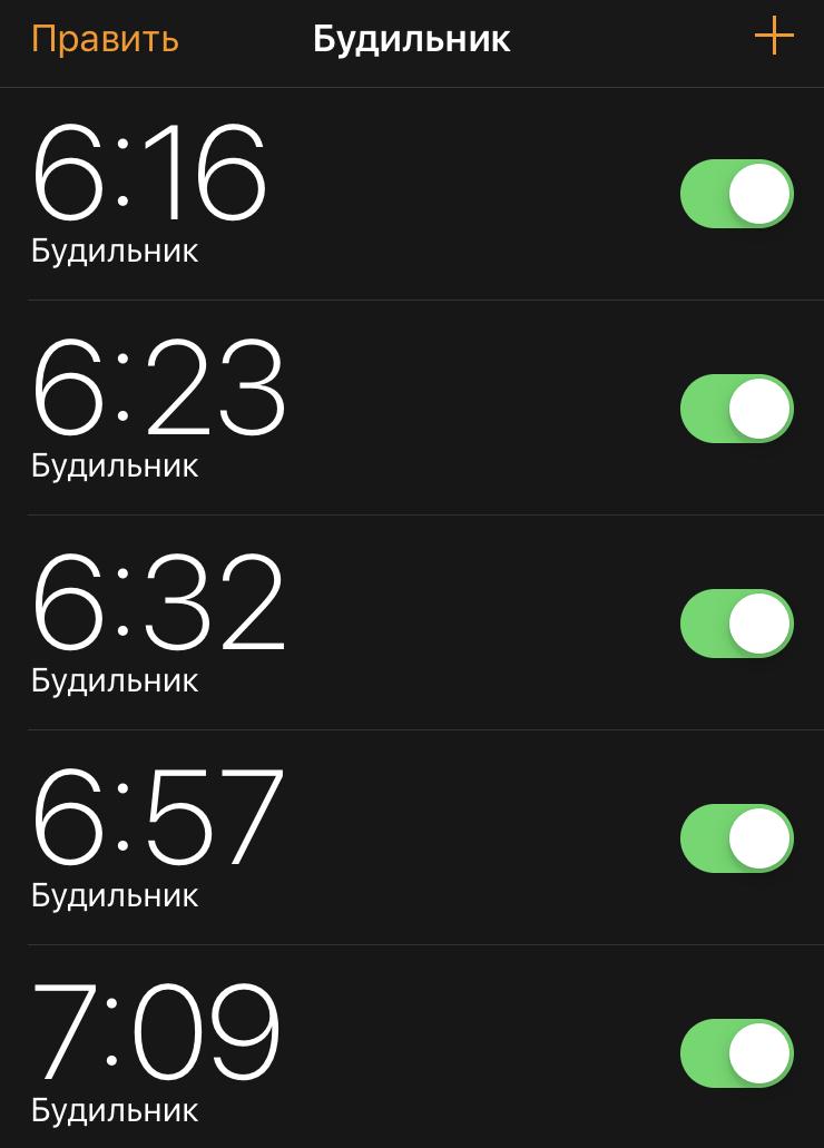 """""""Каждый день стараюсь встать пораньше"""""""