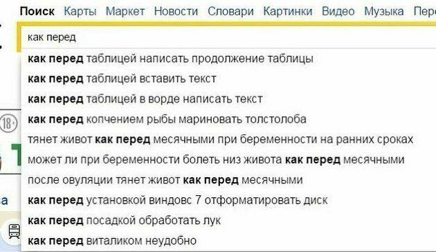 И все-таки как неудобно перед Виталиком!