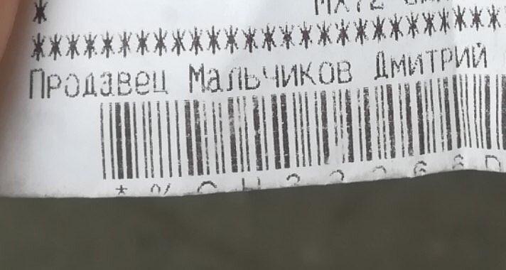 Товарные чеки никогда не врут абсурд, маразм, надписи на чеке, товарный чек, чек, юмор