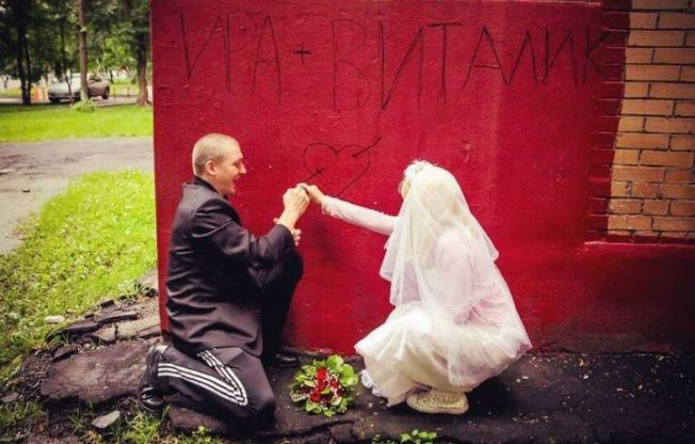 Лав-граффити деревня, жених, невеста, прикол, свадьба, село, смех, юмор