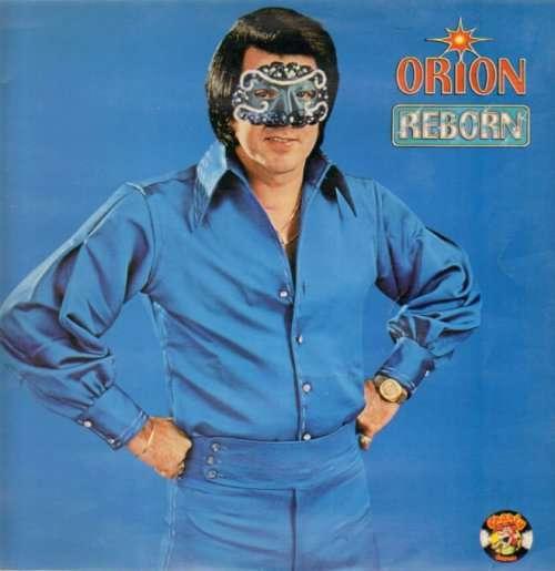 Очередной супергерой винил, музыки, обложки, пластинки, ржака, юмор