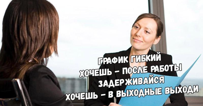 Наглость работодателей не знает границ! биржа, заказчики, исполнители, опыт, работа, фрилансер