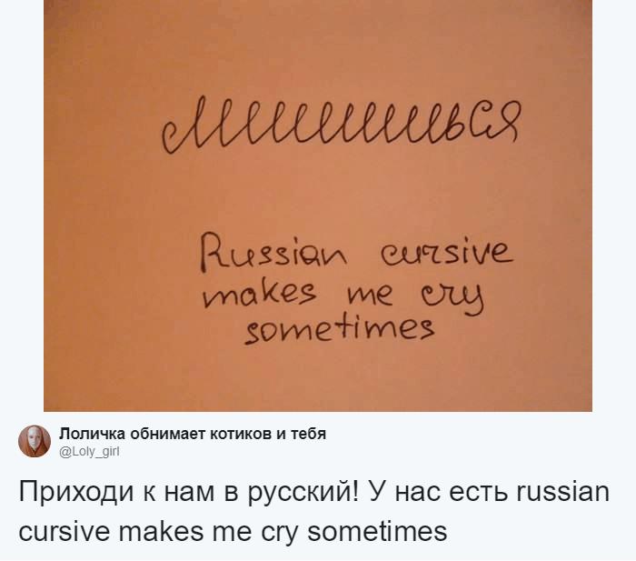 В Твиттере с юмором рекламируют различные языки мира в мире, забавно, люди, познавательно, прикол, флешмоб, язык
