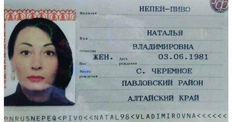 Повезло так повезло говорящая фамилия, паспорт, прикол, смешная фамилия, смешно, фамилия