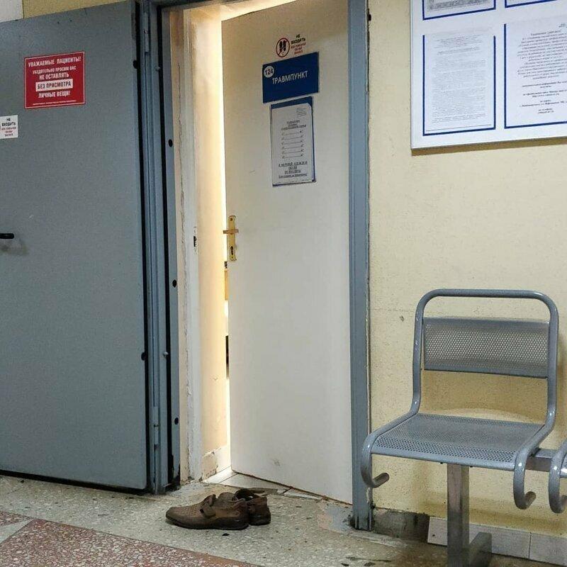 Травмпункт - очень интересное место врачи, медики шутят, скорая помощь, фото