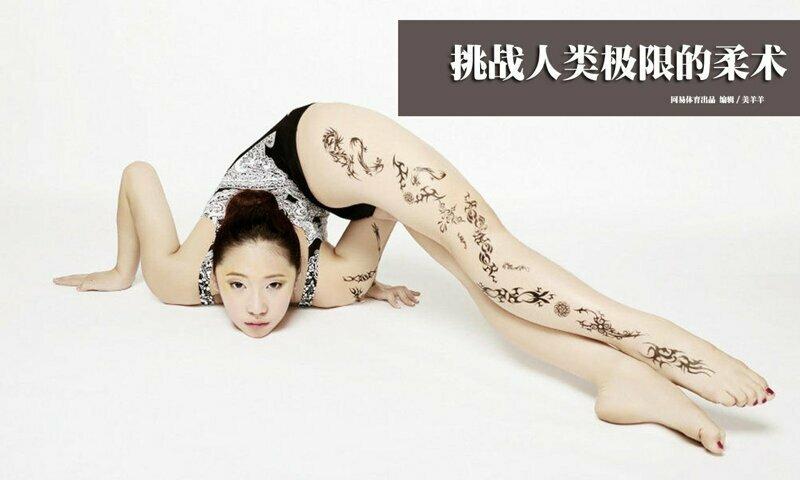 Сунь Фэй родилась в Даляне, провинция Ляонин, в 1988 году. Она тренируется с 6 лет и уже много лет занимается джиу-джитсу гибкость. гимнастки, женщина-каучук, интересное, надо же такое