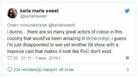 """Маразм крепчал: кое-кто разочаровался в сериале """"Чернобыль"""" из-за отсутствия в нем черных актеров twitter, сериал чернобыль, твиттер, чернобыль"""