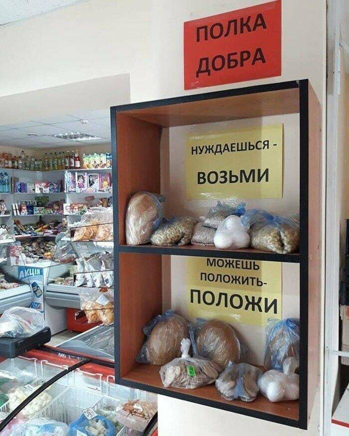 Немножко доброты никому не помешает добро, доброта, искренность, не все потеряно, отношение, помощь, россия