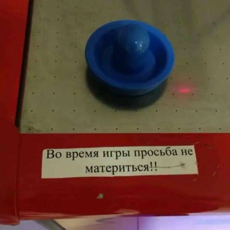 Да как тут удержаться в россии, объявления, прикол, смешные объявления, фото