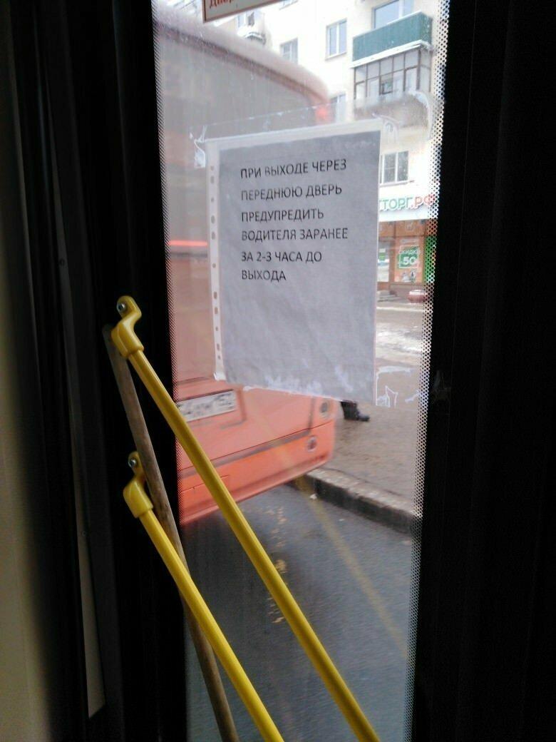 На что только не насмотришься в общественном транспорте