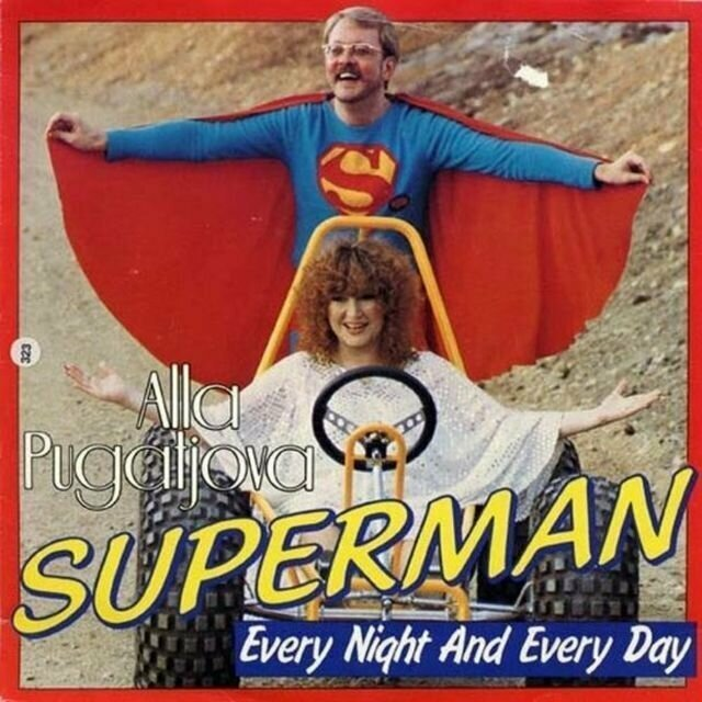 Алла Пугачева – Superman / Every Night and Every Day (1985)