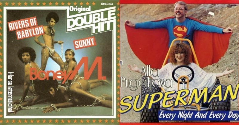 Ох уж эти неуклюжие обложки ретро-альбомов