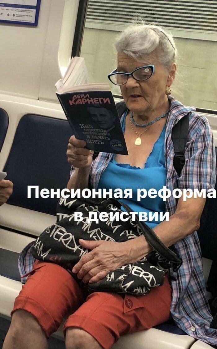 Так выглядит настоящая оптимистка бабушки, дедушки, пенсионеры, пенсия, прикол, старики, старость