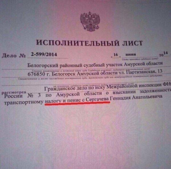 Поговаривают, что над этой опечаткой россияне скоро перестанут смеяться