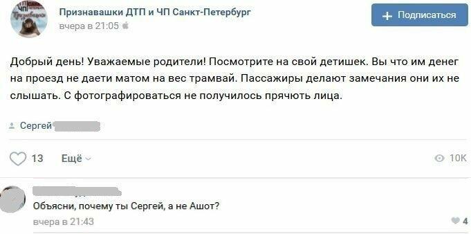 Как довести учителя русского языка до инфаркта