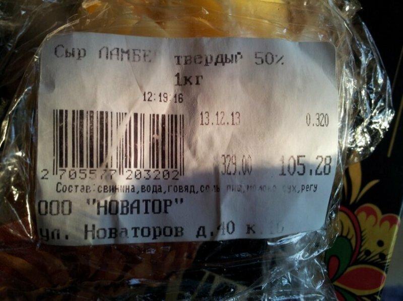 Хорошо, когда мяса много, но что оно делает в сыре?