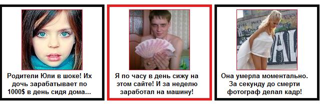 А ты еще работаешь за 15 000 рублей в месяц на дядю? баннер, креатив, началова, прикол, продажа, реклама, тизер, юмор