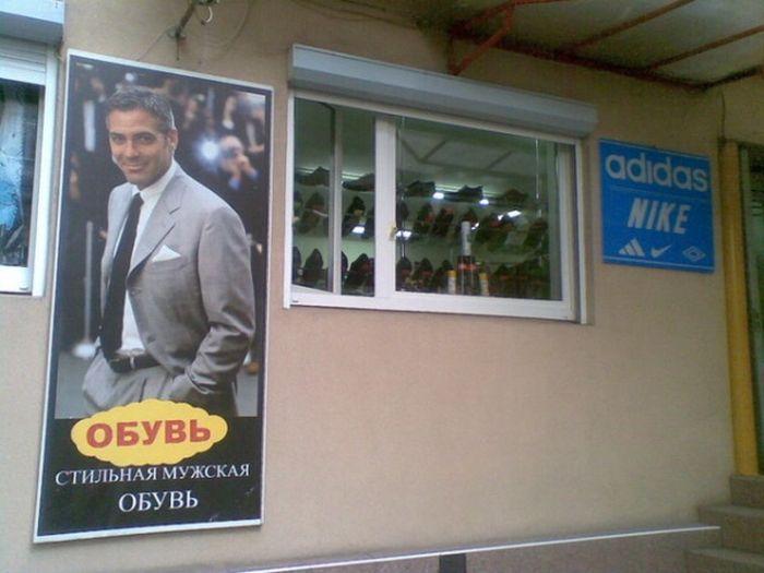 Клуни всегда был на стиле