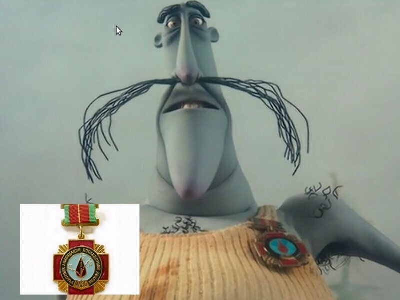 В мультфильме «Коралина в Стране Кошмаров» у мистера Бобинского на груди медаль «Участник ликвидации аварии Чернобыльской АЭС». Не случайно у него странный цвет кожи и телосложение забавно, интересное, кино, киноляпы, пасхалки, факт