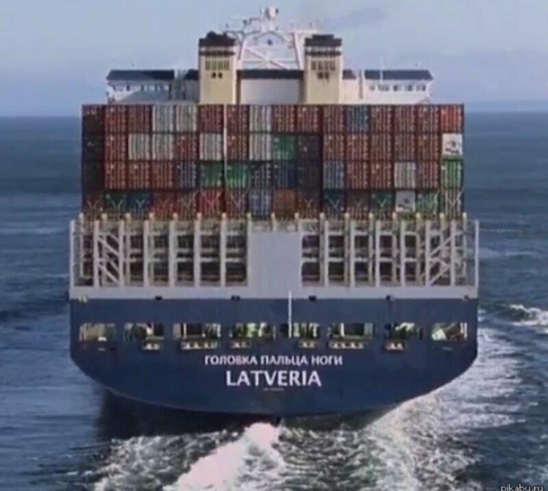 «Фантастическая четверка» (2004). Обратите внимание на надпись на корабле забавно, интересное, кино, киноляпы, пасхалки, факт