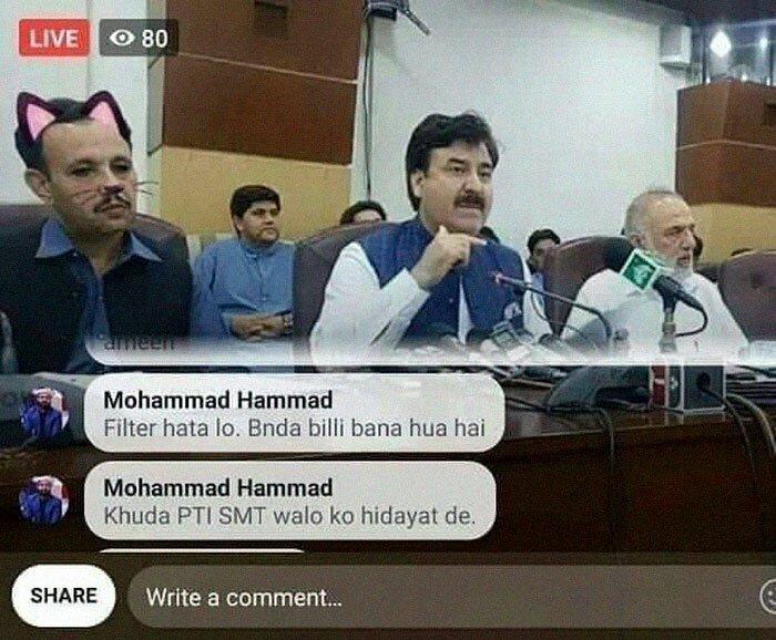 Пакистанские чиновники опростоволосились во время прямой трансляции в интернете, забавно, новости, пакистан, прикол, события, соцсети, трансляция, фото, юмор