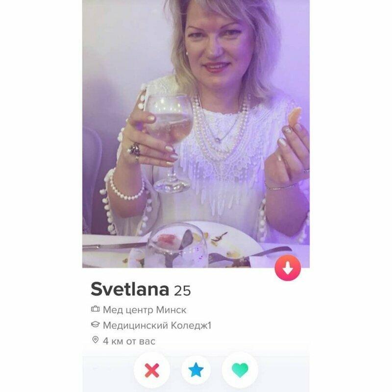 А вам точно 25? анкета, баду, девушки, знакомства, маразмы, прикол, сайт знакомств, тиндер, фото, юмор
