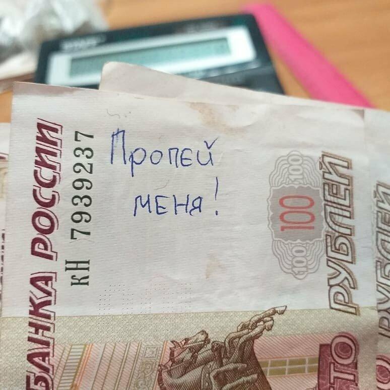 И как тут сопротивляться? деньги, надпись на купюре, послание на деньгах, прикол, смешно