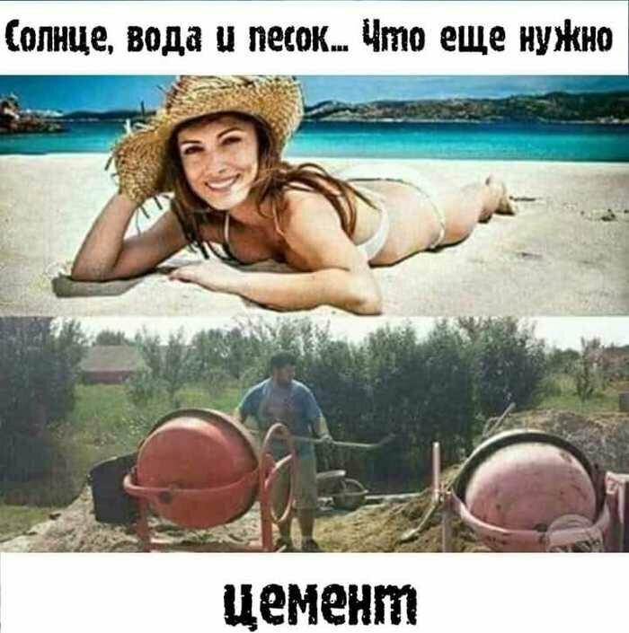 Цемент! жара, лето, подборка, прикол, юмор