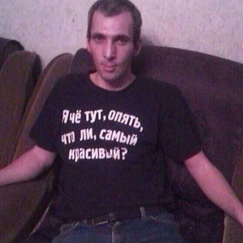 Теперь-то понятно, кто покупает футболки с такими принтами
