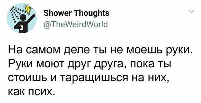 Философское