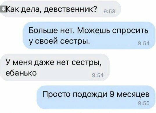 О дружбе