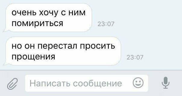 Об отношениях