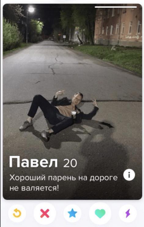 Ошибка №7. Фантазеры