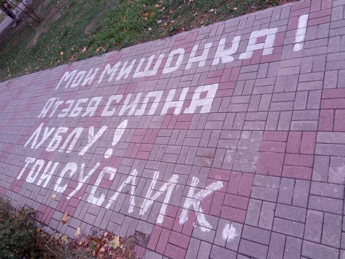Это на каком языке?