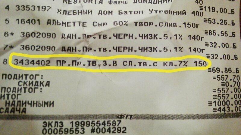 Шифр?