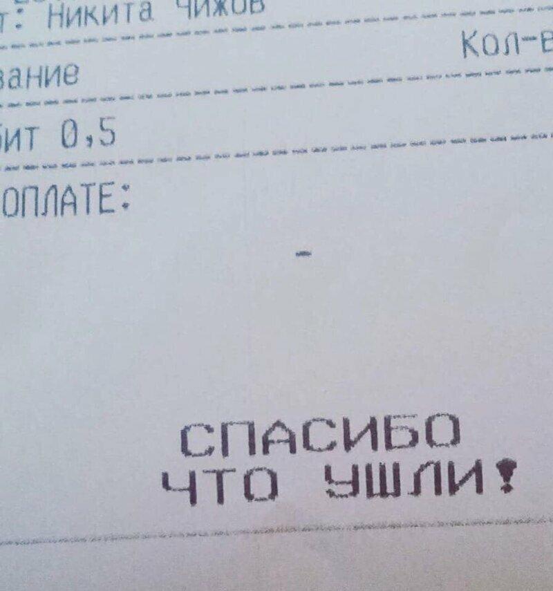 Дружелюбное заведение