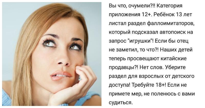 Женщины с фантазией, но без чувства меры